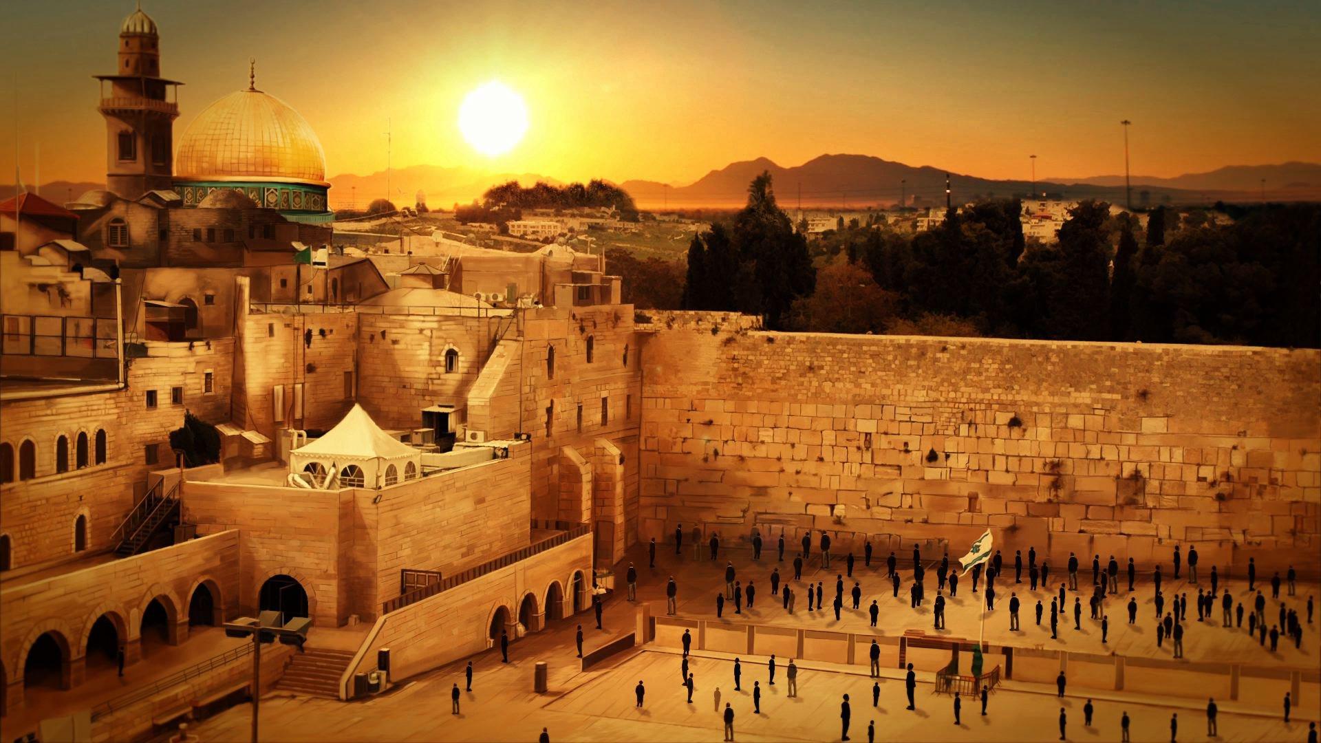 Siratófal, Jeruzsálem